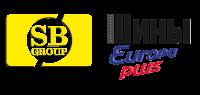 Шины Европа