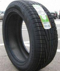 Купить новые шины в Москве